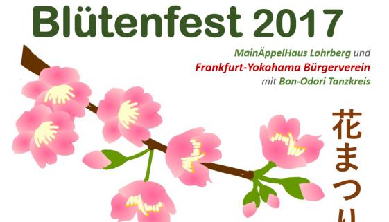 Blütenfest 2017