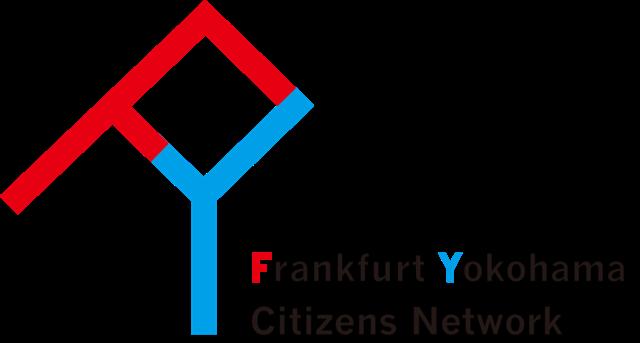 Frankfurt-Yokohama Citizens Network e.V.